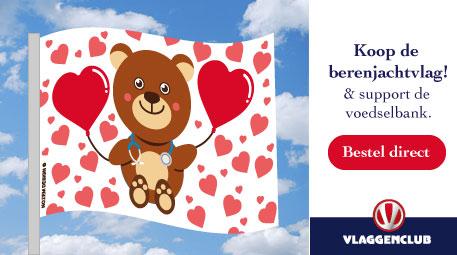 banner beren De Venen